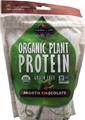 Garden of Life Organic Plant Protein Smooth Chocolate -- 10 Servings