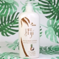 Organic Fiji - Pineapple Coconut Oil lotion - 12oz